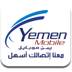 srcset=http://www.alalimi-electric.com/wp-content/uploads/2013/09/yemen_mobile-1.png